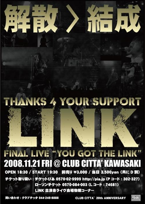 link_final_b2.jpg