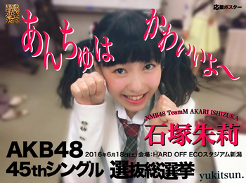 AkariIshizuka-AKB48-45th-Single-220524.jpg