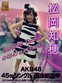 ChihoMatuoka_AKB48-45th-Single-2214.jpg