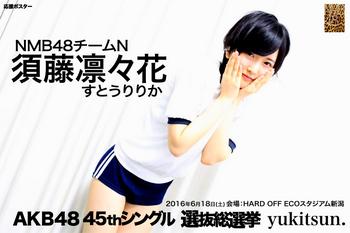 りりぽん-+213.jpg