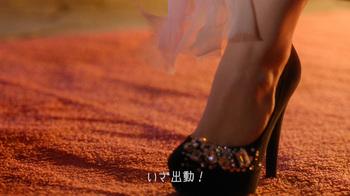 Freedom-NBO- PeachJohn-HarunaKojima011.jpg