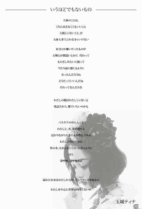 Freedom-NBO-Tina_Tamashiro-z01.jpg