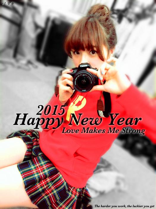 HappyNewYear2015.jpg