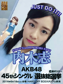 KokoroNaiki_AKB48-45th-Single-164129.jpg