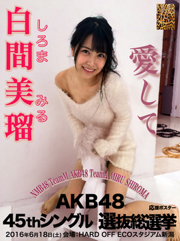 MiruShiroma_AKB48-45th-Single-3422.jpg