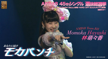 MomokaHayashi-AKB48-45th-Single-67.jpg