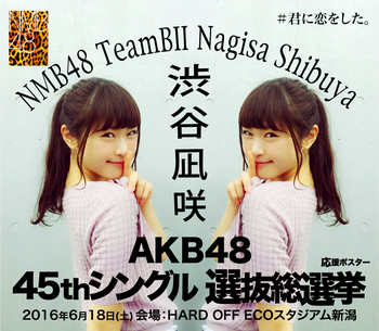 NagisaShibuya-AKB48-45th-Single-1.jpg