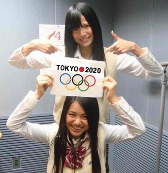 SKE-TOKYO2020.jpg