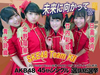 SKE48TeamKII-AKB48-45th-Single-00023.jpg