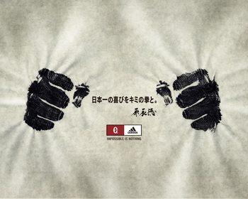 gootaku_1280x1024.jpg